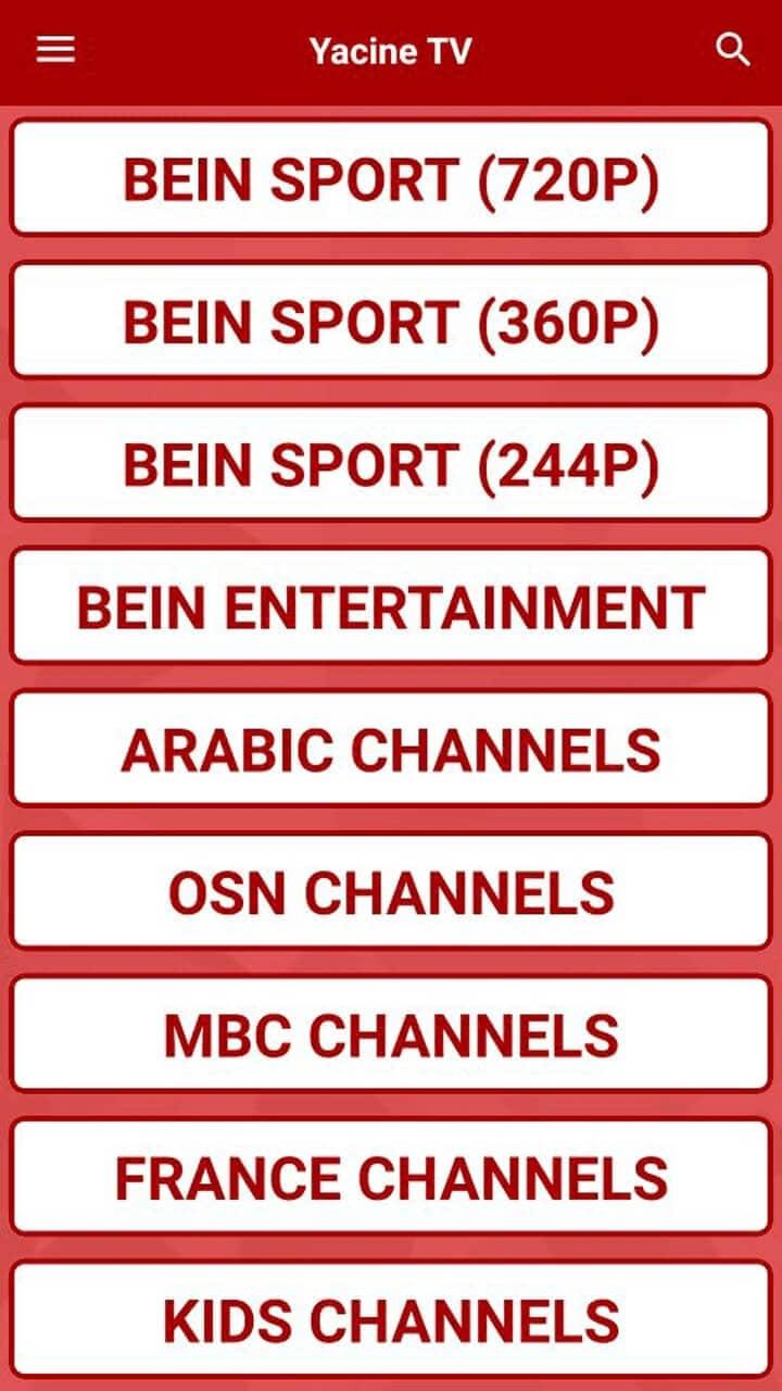 تحميل ياسين تيفي Yacine Tv V2 APK بث مباشر اخر اصدار 2021